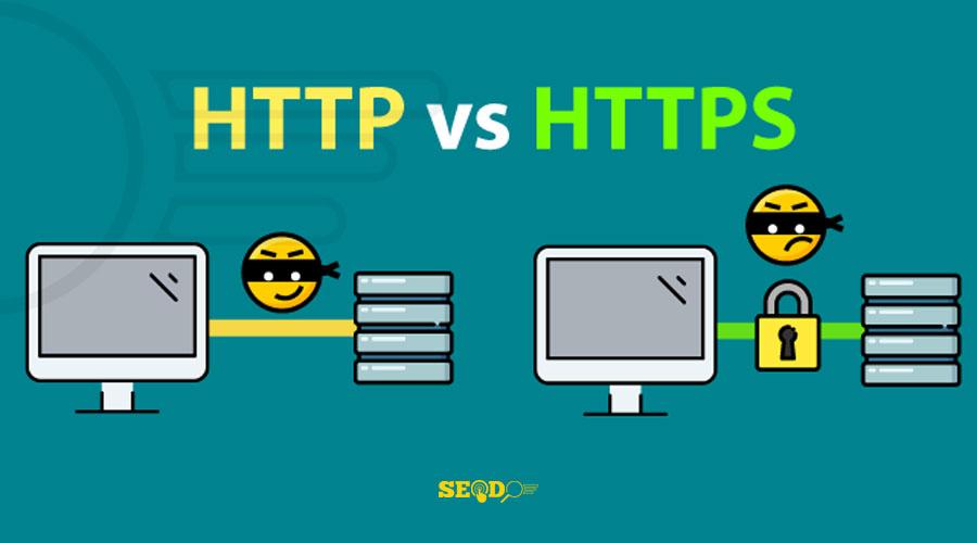 فرق HTTPS و HTTP