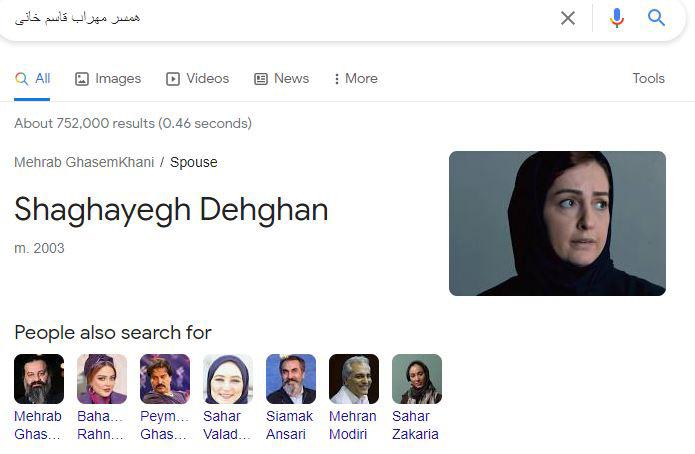 چرا الگوریتم تازگی محتوای گوگل شروع به کار کرد؟
